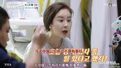 20190731妻子的味道 中韩夫妇 新的矛盾
