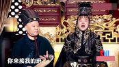 小品:岳云鹏问郭德纲:我不是您亲生的,可郭麒麟做过亲子鉴定吗
