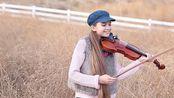 【Karolina Protsenko】小提琴MV版A神的Wake Me Up