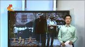 湖北咸宁洪灾已过3个月 村民救灾款仍未到手
