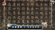 湖南平江和耒阳都有独杜甫墓,还有史料为证,真相究竟是怎么样?