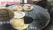 30年蚌埠苏四清真牛肉盒子,3元一个还要配上大蒜吃,蚌埠的早餐