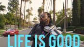 【小提琴】人生如画 Life Is Good (ON VIOLIN!) - Future Ft. Drake DSharp