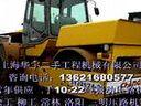 华宇2011 节后大礼:夏工2手20吨压路机 --2手22吨振动压路机低价
