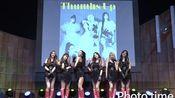 MOMOLAND THUMBS UP MV横版 竖版 + SHOWCASE STAGE +接力舞+应援