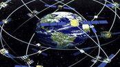 美国下一代GPS卫星研制计划 将于2026年服务 北斗要加油了