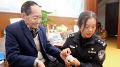 十全十美!民警上门为90岁袁隆平办理身份证 袁老:我手上10个螺纹