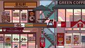 日本插画师Toko的系列作品,一些更新,平行时空的少女系插画。