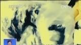 """[视频]微信传""""杀伤性望远镜""""可信吗"""