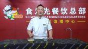 铁板鱿鱼蒜蓉汁制作及鱿鱼预处理需要注意些什么?