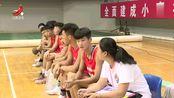 江西省青少年篮球锦标赛在新余举行