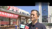 江西省爱心公益协会爱心捐赠活动走进德兴市