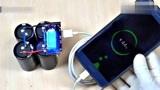 用4个电容制作的充电宝,原来这么简单,自己在家也能做!