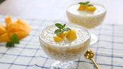60秒学会港式甜品芒果西米捞,做法其实很简单!