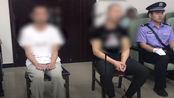 两男子共补办7个未实名手机号 盗刷银行卡2万余元