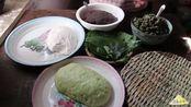 粘蛋糕js123.com 扫墓用霍草花制成:mg电子 他们是真正的绿色汤圆