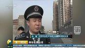 北京:无任何备案手续就敢收费 城管取缔山寨停车场
