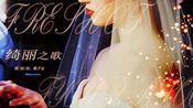 【互动视频】【橙光】【防弹少年团】大姐金泫雅,二哥金泰亨,小叔金硕珍,姐夫朴智旻,'保镖'闵玧其,好友田征国,大家还是叫我金怂蛋吧。
