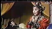 叶青歌仔戏(同词异曲)1982版潇湘夜雨-1985版彩云天涯