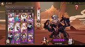 【阴阳师】八岐魅影2000金蛇皮赌爆伤地藏