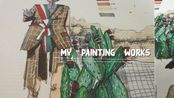 My painting works//fashion design//oil painting 我的灵感本/设计本/油画