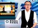 山西女县长被指威胁线人[xm.souxue123.com]