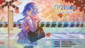 【月见_tsuki】3.5【ow+怪猎】我也是苍蓝星了