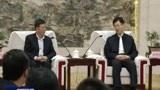 襄阳:市领导会见东风日产制造总部总部长阳玉龙