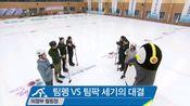 pengsoo 80-1 冰球篇