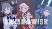 【崩坏三MMD】Swish swish (白夜/炽翎/月轮)