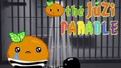 【互动游戏】震惊!挂科少女反锁寝室竟能这般急速自救 | 橘子的寓言