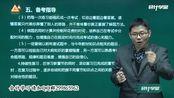 7-注册会计师CPA财务成本管理 七