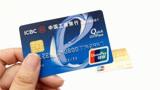 长期不用的银行卡不存钱、不销户,会有什么后果,会不会欠银行钱