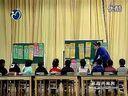 2010潍坊教研成果1.12孙晓彦(02)人教版—在线播放—优酷网,视频高清在线观看