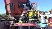 江苏镇江:罐车追尾货车致一人被困