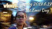 vlog4 成都行(二)开启峨眉山的全景护眼模式