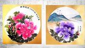 金鼠纳福---中国著名画家聂兰花向全国人民拜年