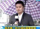 李冬生[www.020szj.com]受贿贪污案开庭
