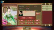 【酒烊】皇帝成长计划2(唐太宗篇二)远洋贸易,查抄赃款,补充国库。