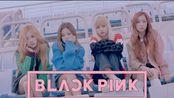 【BLACKPINK】官方MV高清合集1080p(包含成员SOLO曲)持更