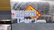 【许大爷记录养鱼Vlog10】某宝直播拍卖买了条斗鱼,来个开箱!
