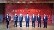 男声小组唱:《天山牧民把歌唱》表演单位:战友艺术团.2019年12月9日周凤浩制作摄像