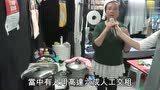 香港人的凄凉生活:住90尺劏房的妈妈-我买13块的鱼腩可以吃3餐