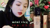 圣诞气息日常 10小时持妆实测mini vlog   GRWM ft.雅诗兰黛沁水粉底液