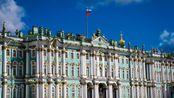 VLOG 俄罗斯 圣彼得堡 埃尔米塔日博物馆