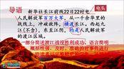 bbb8s-1.2 人民解放ccc军百万大军横渡长江