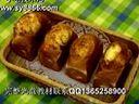 面包制作视频,aca面包机视频 www.sy8866.com