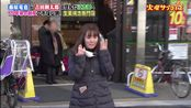 星期二惊喜[字]15年来的好朋友!藤原龙也在吉田钢太郎住的江古田没有预约难航