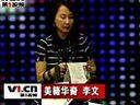 视频2011-10-4 10 31 44《www.taobao.com》淘寶網人工客服電話是多少《www.taobao.com