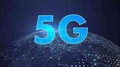 5G网络搭建成本有多高?单个5G基站超50万元,单个城市费用更是天价